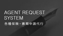 AGENT REQUEST SYSTEM